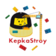 Кепка строй (Кепки Лего )